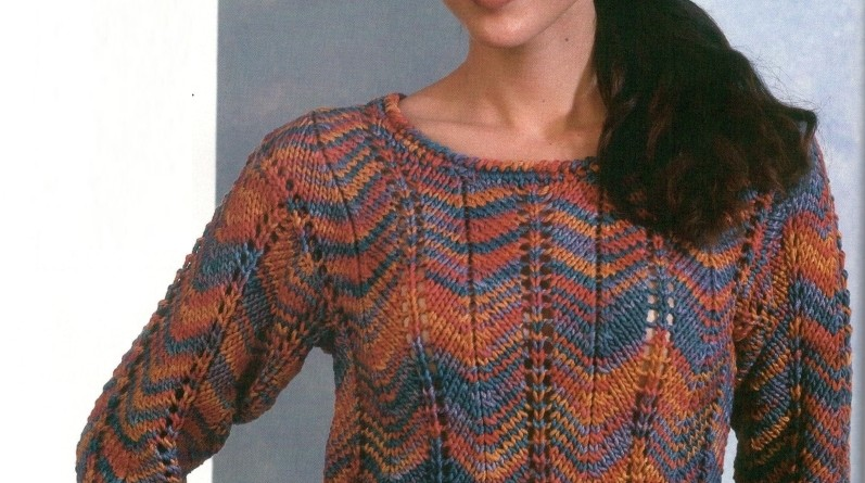 Zia Sweater featured